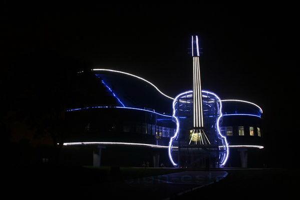 Дом рояль со скрипкой в Китае - реализованный проект музея в городе Хуайнань