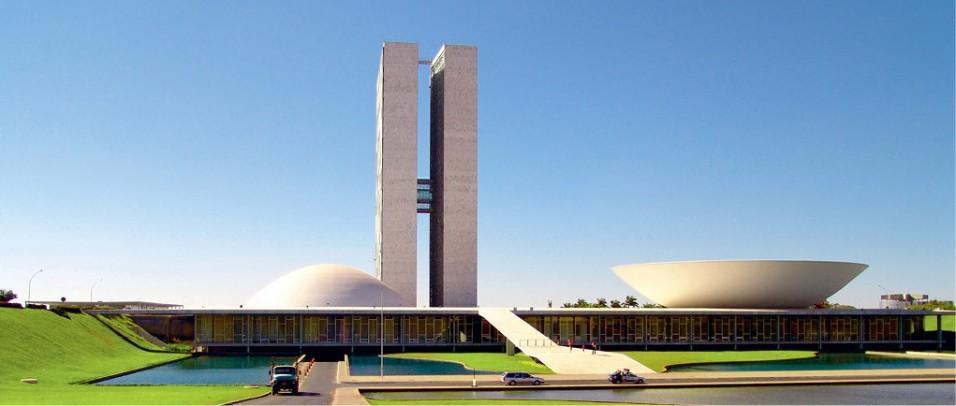 Архитектура от бразильского архитектора Оскара Нимейера